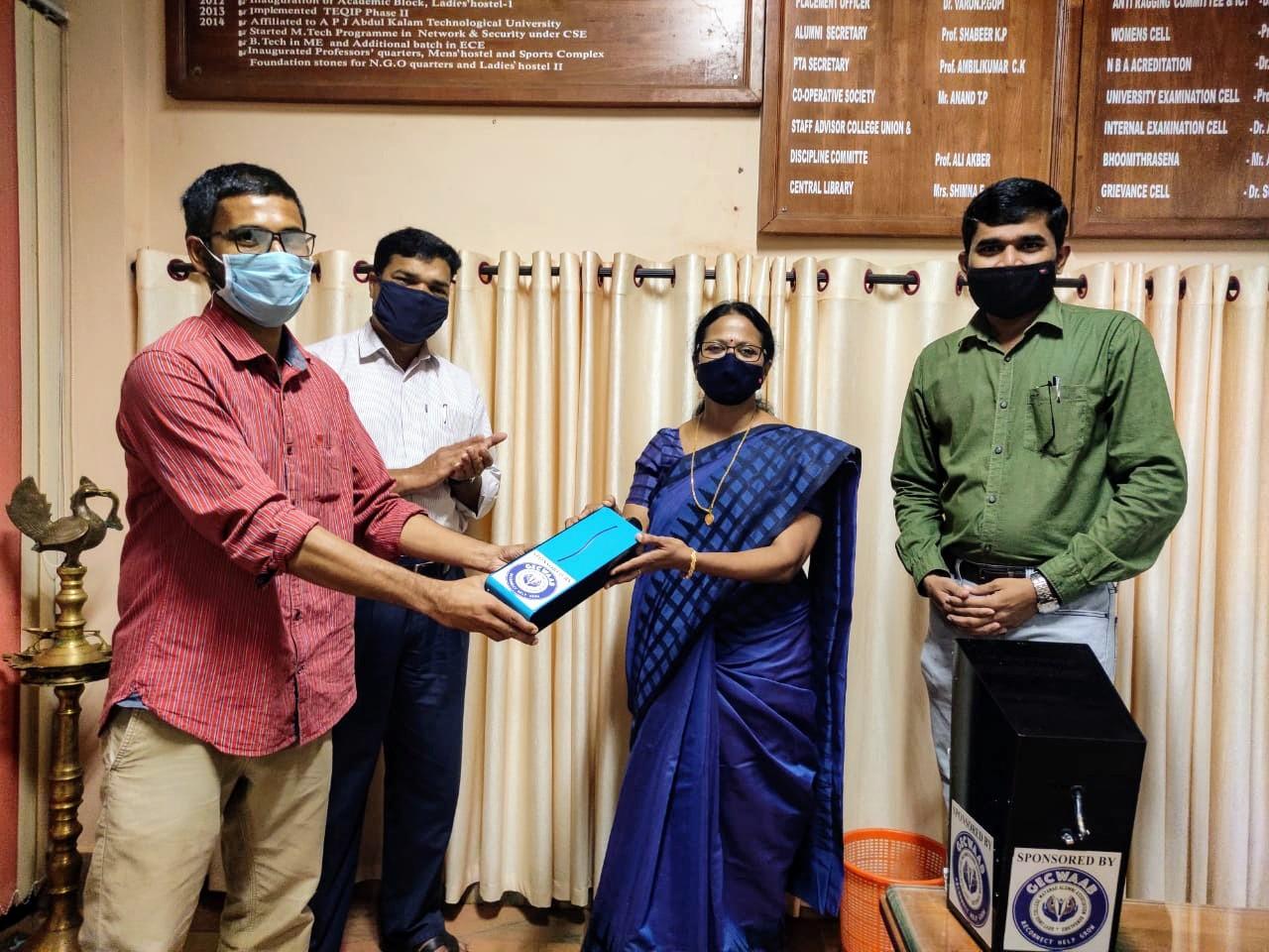 GECWAA Bengaluru Chapter