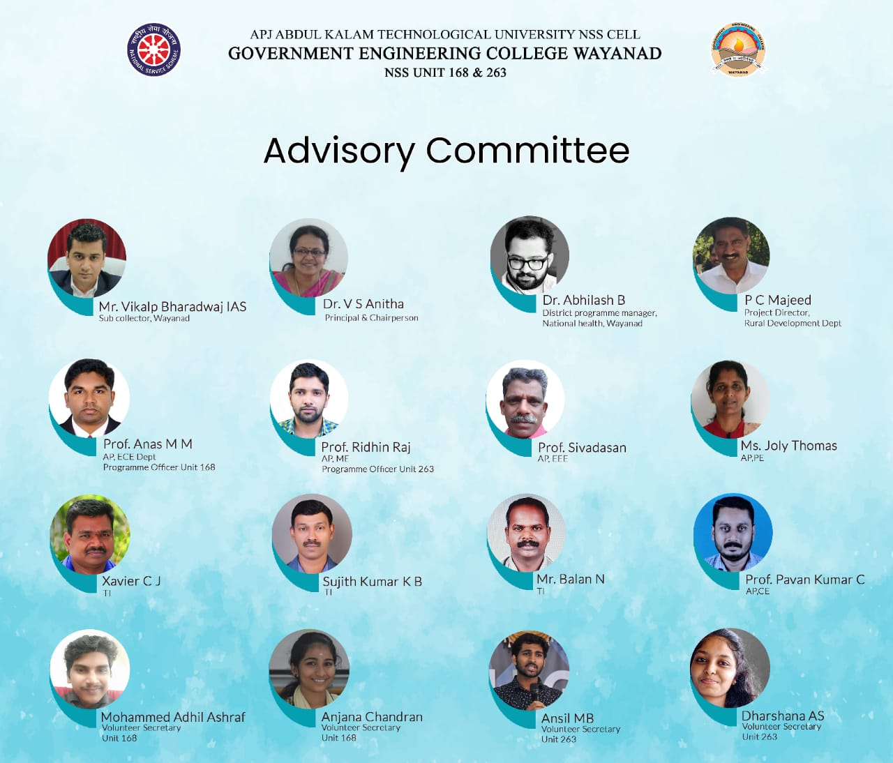 NSS Advisory Committee